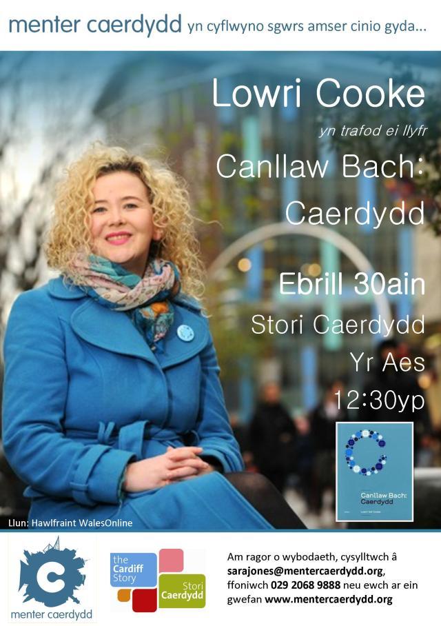 Stori Caerdydd- Canllaw Bach Caerdydd