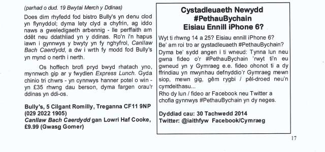 Bully's Pontcanna